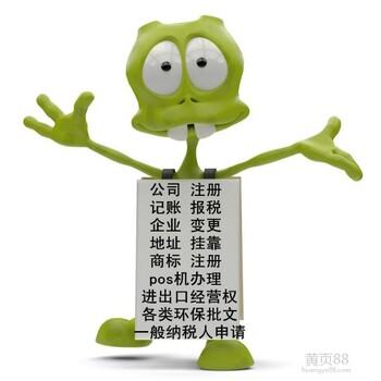 广州社保代缴、公积金、企业员工社保、生育补助