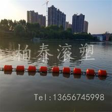 岳阳拦污挂网浮筒警戒线浮球警示拦污浮体