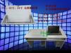 边框翻转电脑桌培训电教室电脑桌多媒体多功能翻转桌科桌品牌电脑翻转桌