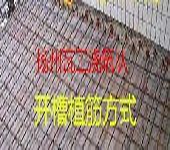 扬州瓦工浇筑队家装工装阁楼复式楼挑高层及瓦顶翻盖