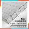 大丰PC阳光板耐力板采光板厂家直销世博会供应商