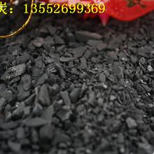 张家港经销商木质粉状活性炭,废水活性炭