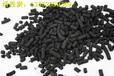 张家界厂家煤质活性炭,生活用水活性炭