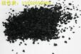 永州经销商蜂窝状活性炭,自来水厂净化活性炭