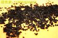 普兰店厂家直销活性炭脱硫剂,印染厂水处理活性炭