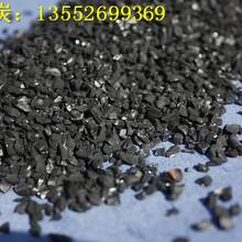 呼伦贝尔代理果壳活性炭,水空气净化果壳活性炭