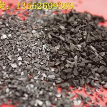 灯塔生产厂家柱状活性炭,污水治理柱状活性炭