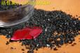 开原代理木质粉状活性炭,废水活性炭