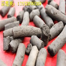 凌源生产厂家装修除味活性炭,钢厂废水处理活性炭