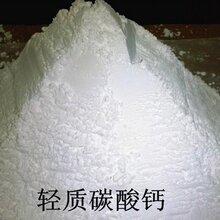 东莞填充重质碳酸钙现货供应图片