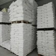 供應惠州99.7氧化鋅現貨供應圖片