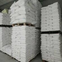 供应惠州99.7氧化锌现货供应图片