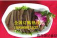 天津河西谢记食品菲力牛排新西兰原装牛羊肉招全国加盟商