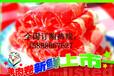 山东枣庄牛尾、牛小排批发,枣庄薛城日韩料理食材供应