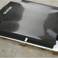 带卡扣锁扣式HDPE塑胶滑托板塑料滑托板塑料滑托盘塑料滑拖板塑料滑拖盘图片