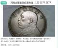 河南卫视华豫之门官网民国十二年龙凤银币壹角怎么鉴定交易