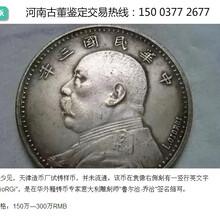 2018河南华豫之门怎么报名秦半两铜钱鉴定去哪