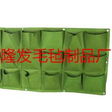 供應種植袋_樹苗種植袋_栽培袋_壁掛式種植袋_垂直綠化種植袋