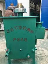 液化气锅炉天然气锅炉水汽两用蒸煮锅炉厂家免费质保货到付款