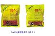 内蒙古草原灭鼠药厂家批发价格