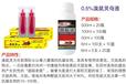 西藏老鼠药批发/西藏老鼠药批发价格/西藏老鼠药批发厂家