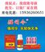 上海溴鼠灵母液批发,上海老鼠药生产厂家,猫司令溴鼠灵母液批发价格