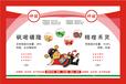 土豆除草剂哪里有卖的,郑州土豆除草剂厂家直销