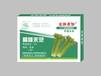 芹菜除草剂厂家,芹菜除草剂批发,芹菜除草剂价格