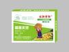 黄芪除草剂批发,黄芪除草剂厂家,黄芪除草剂价格