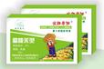 供应郑州白萝卜除草剂厂家直销,白萝卜除草剂批发价格
