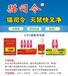 开封老鼠药生产厂家,开封猫司令鼠药价格,供应老鼠药批发价格