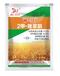 郑州小麦田除草剂生产厂家,郑州小麦田除草剂批发