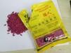 广西玉林溴鼠灵老鼠药生产厂家,溴鼠灵稻谷毒饵批发,溴鼠灵鼠谷价格