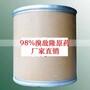 上海原药最新报价,上海小隆出厂价格,上海小隆原药出厂价格图片