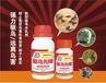 寧夏枸杞專用驅鳥劑廠家,枸杞專用驅鳥劑批發,枸杞專用驅鳥劑價格