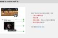 武汉朋友圈广告投放,武汉微信公众号广告