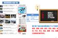 武汉智汇推广告投放开户,武汉腾讯新闻广告投放制作