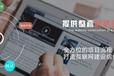武汉网站建设网站制作网页设计网站优化手机网站