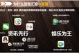 武汉教育培训行业智汇推推广,武汉教育行业微信朋友圈广告