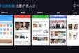 武汉QQ浏览器广告投放,武汉QQ浏览器广告开户