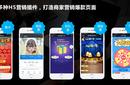 武漢微信代運營價格圖片