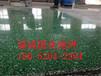 滁州混凝土固化地坪專業施工——歡迎來電咨詢