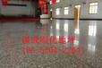 上海混凝土固化地坪---厂家电话是多少