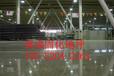 上海厂房水泥固化地坪√厂家直销——厂家欢迎您
