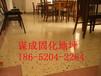 上海停车场固化地坪诚信服务——?#38431;?#26469;电咨询