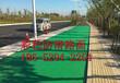 上海防滑路面施工質量保證——歡迎來電咨詢