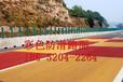 上海防滑路面铺装施工质量保证——欢迎来电咨询