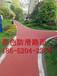 上海彩色防滑路面施工流程——欢迎来电咨询