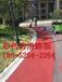 鎮江陶瓷顆粒防滑路面施工方案——歡迎來電咨詢