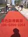 上海防滑路面专业施工——厂家?#38431;?#24744;